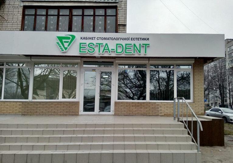 Estaden_Contact